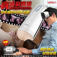 激情武器推薦到情趣用品 香港LETEN Z9智能 3D視頻互動 VR電動男用自慰飛機杯(送VR眼鏡) 【同志 自愛器 自慰器 按摩棒 情趣用品 】 18禁不禁
