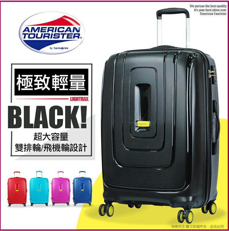 新秀麗 20吋旅行箱 行李箱 美國旅行者AT 登機箱 AD8《熊熊先生》