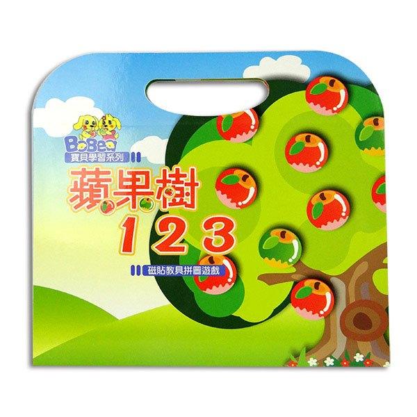 【888便利購】蘋果樹123學數學磁鐵遊戲書(YXC1113)