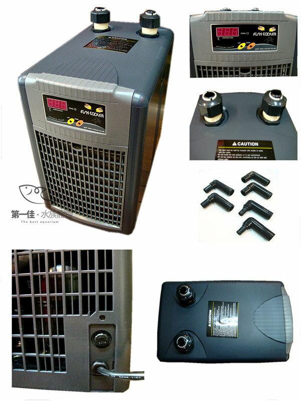 [第一佳水族寵物]阿提卡ARCTICA [1/4HP]冷卻機現貨供應.電洽優惠中(極至靜音,極度冷卻)免運特賣