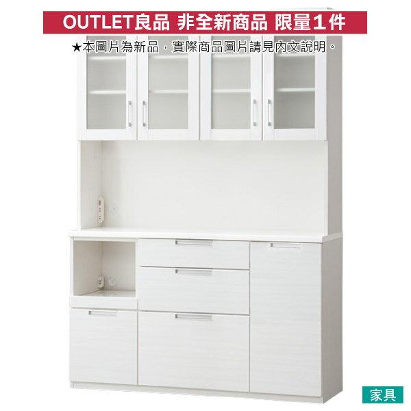 ◎(OUTLET)櫥櫃 DAHLIA 140KB WH 福利品 NITORI宜得利家居 0