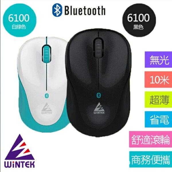 WINTEK藍芽滑鼠6100第三代
