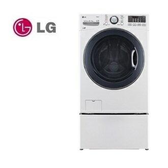 TWINWash 含基本安裝 LG WD-S16VBD+D250HW(雙能洗)變頻蒸洗脫烘滾筒洗衣機 16公斤+2.5公斤 典雅白 公司貨 樂金