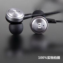 志達電子 HZ-EP001 海梵聲HZSOUND 耳道式耳機 VSD1S ES18 PL11 E10 可參考