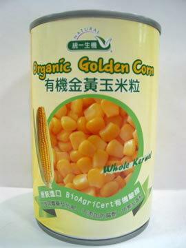 統一生機~有機金黃玉米粒420公克/罐~即日起特惠至2月27日數量有限售完為止
