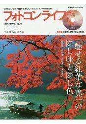 愛好攝影生活   Vol.71 | 拾書所