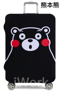 iWork:【iWork】20026彈力行李箱套拉桿箱旅行防塵罩袋保護套(熊本熊2)202428寸30寸加厚耐磨