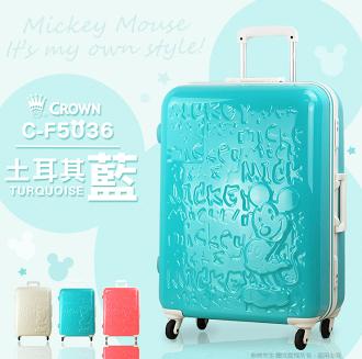 《熊熊先生》2017推薦行李箱CROWN皇冠米奇 深鋁框 25吋C-F5036旅行箱