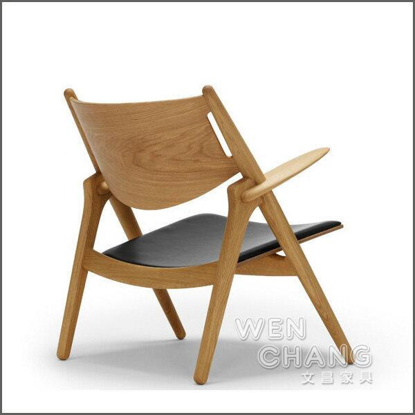 丹麥名師hans j. wegner設計 CH28 飛機椅 CH027 單人木製沙發 複刻版《特價》 *文昌家具*