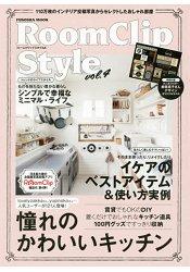 RoomClip Style Vol.4 - 限時優惠好康折扣