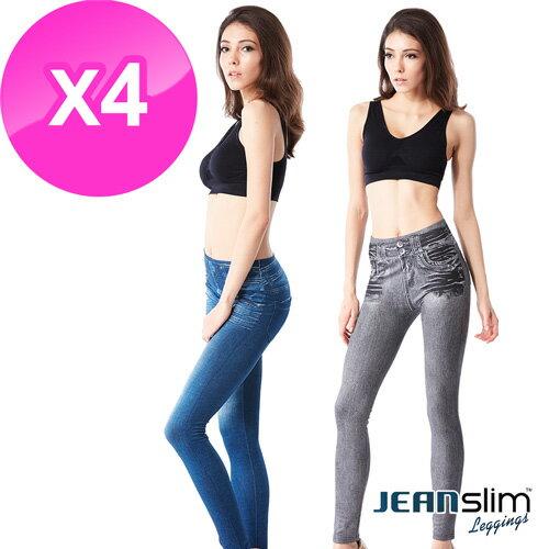 嚴購網:【嚴購網】JeanSlim羊絨織4度曲線顯瘦褲(4件組)
