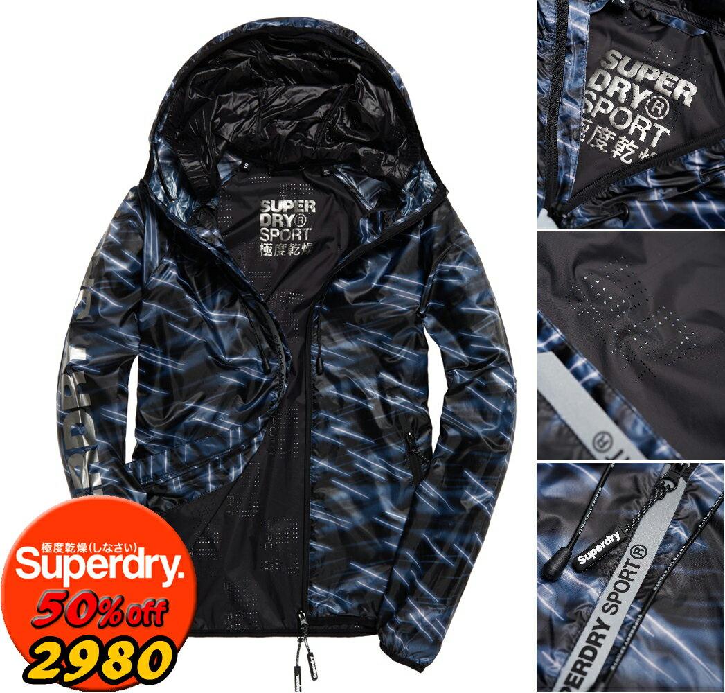 【女款】極度乾燥Superdry獨家Core Effect防風衣 連帽 夾克風衣 運動保暖