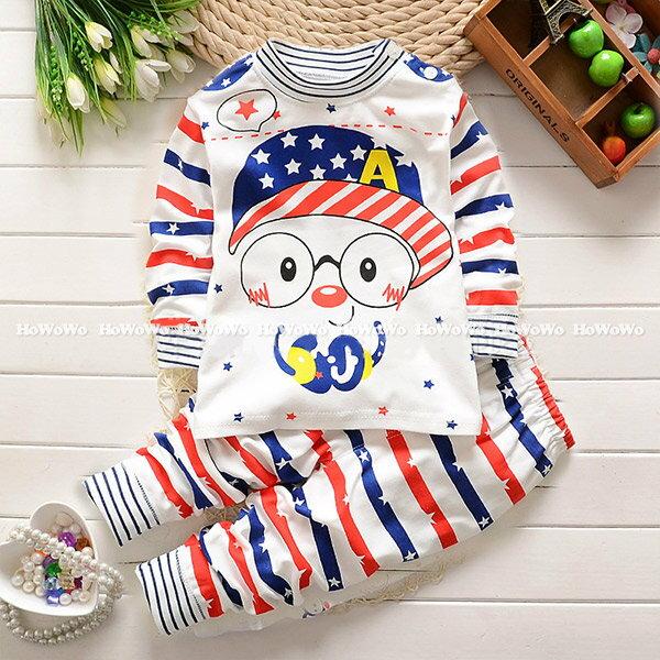 長袖套裝 棉質嬰兒內衣套裝 家居休閒套裝 BE10709