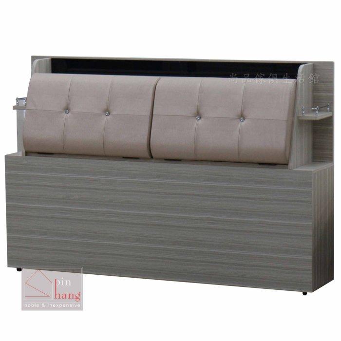 【尚品傢俱】330-02 寇堤拉 5尺床頭箱/五尺床頭箱/伍尺床頭箱/臥室床頭收納櫥櫃/床頭置物櫃/床頭儲物箱