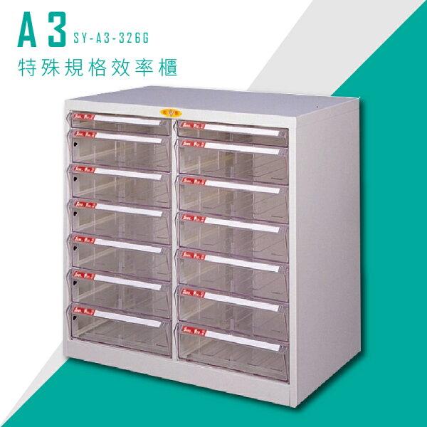【台灣品牌首選】大富SY-A3-326GA3特殊規格效率櫃組合櫃置物櫃多功能收納櫃