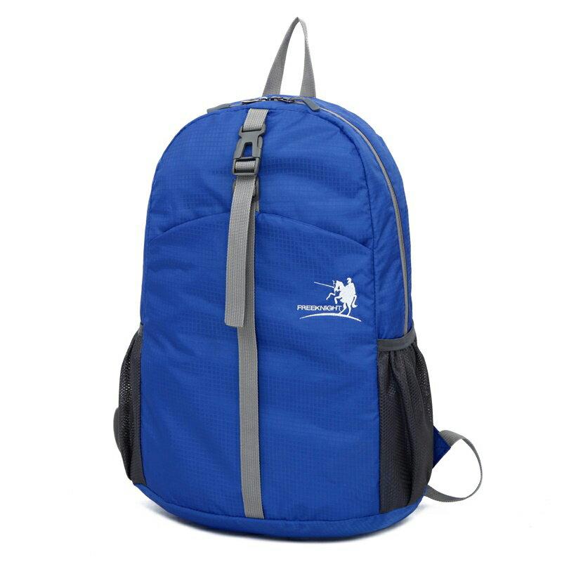 【FREE KNIGHT】30L 旅行折疊防水後背包/收納包(藍) FK0722BU