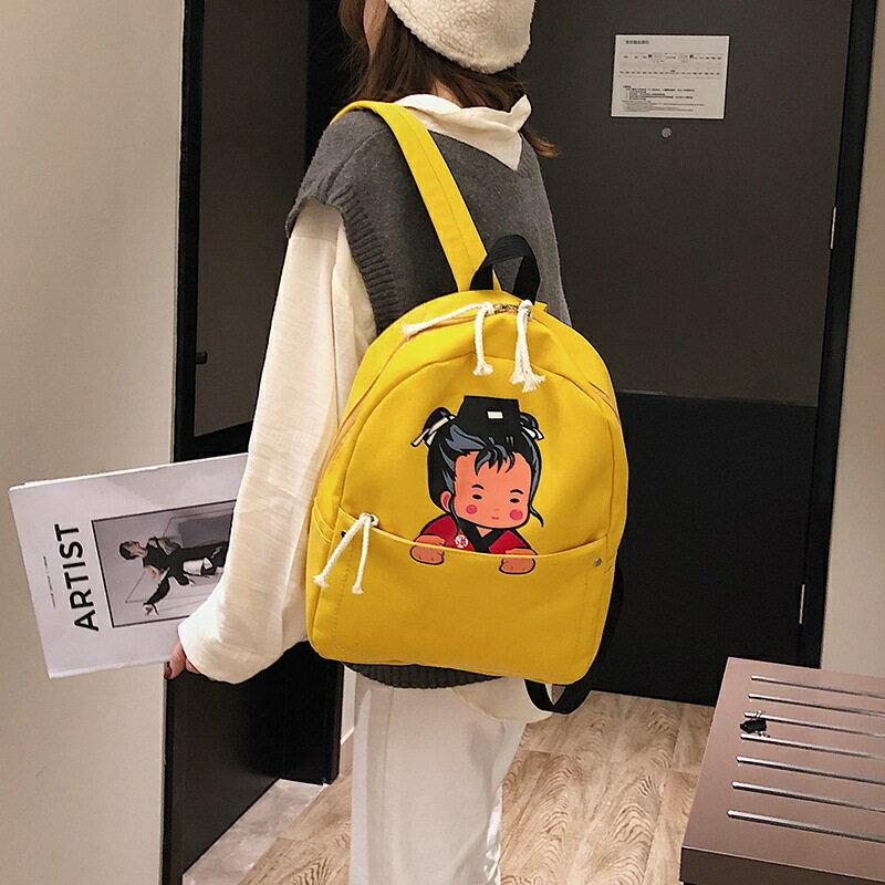 後背包尼龍雙肩包-卡通印花純色軟面女包包3色73wy39【獨家進口】【米蘭精品】 1