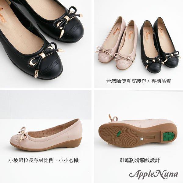 AppleNana蘋果奈奈【QC68411280】甜甜皮帶蝴蝶結真皮楔型娃娃鞋 2