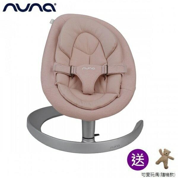 荷蘭【Nuna】LeafGrow搖搖椅(粉色)8717903889725