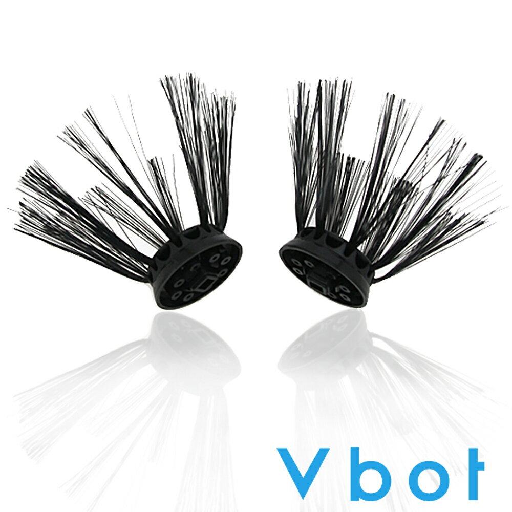Vbot 迷你型掃地機專用 刷頭(4入)