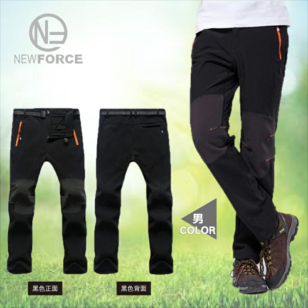 【NEW FORCE】撞色拼接升級防風防水保暖抓絨衝鋒褲 - 男款/2色可選【1020107】