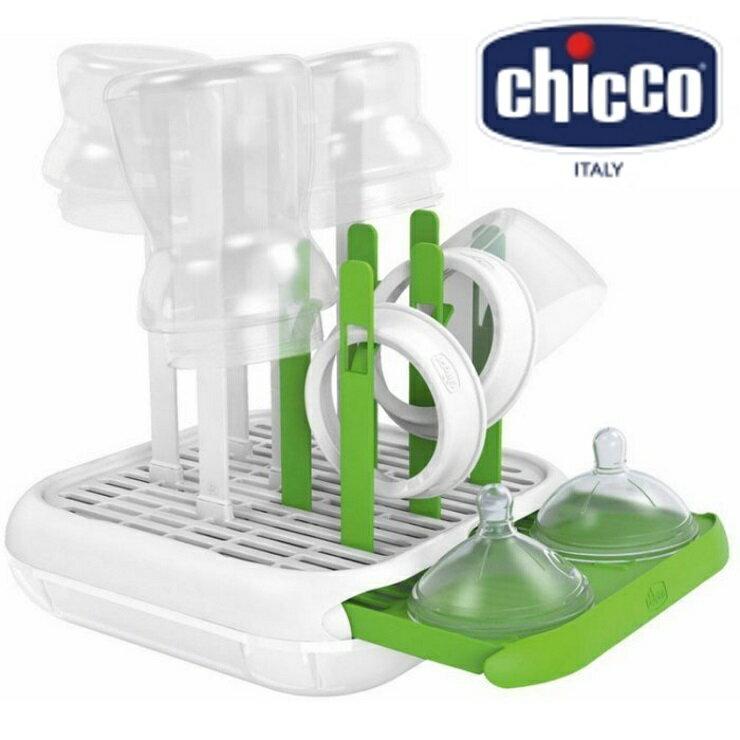 【寶貝樂園】chicco奶瓶放置立架組 - 限時優惠好康折扣