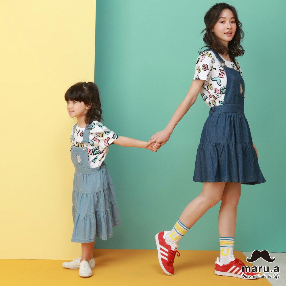 【maru.a】親子款吊帶單寧蛋糕短裙(2色)8916112 / 8956211 2