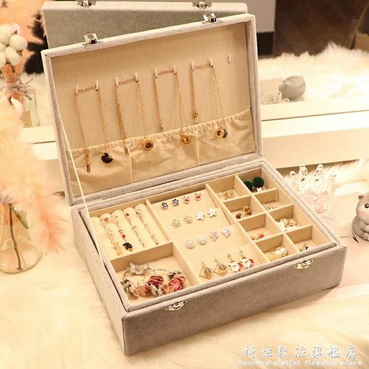 桌面首飾收納盒絨布耳環帶鎖飾品盒大容量網紅耳釘項錬耳飾展示架聖誕節免運 8號時光