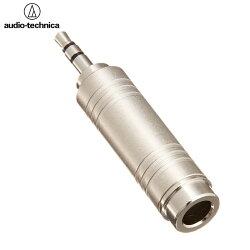 耀您館★日本鐵三角Audio-Technica耳機轉接器ATL419CS金屬殼立體聲6.3mm母轉接3.5mm公可以將公6.3mm耳機端子轉成公3.5mm耳機端子
