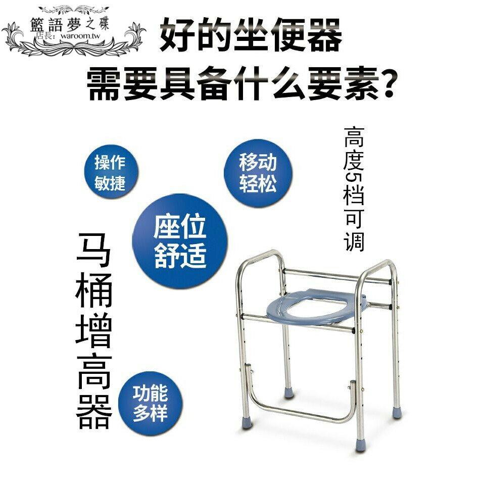 下殺不銹鋼馬桶增高器廁所扶手坐便椅坐便器座廁椅老年人洗澡椅下殺 1 愛尚優品