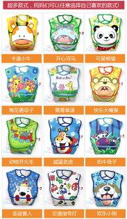 童裝現貨免運(2件組)日單造型超大版PVC材質圍兜吃飯衣【00390】