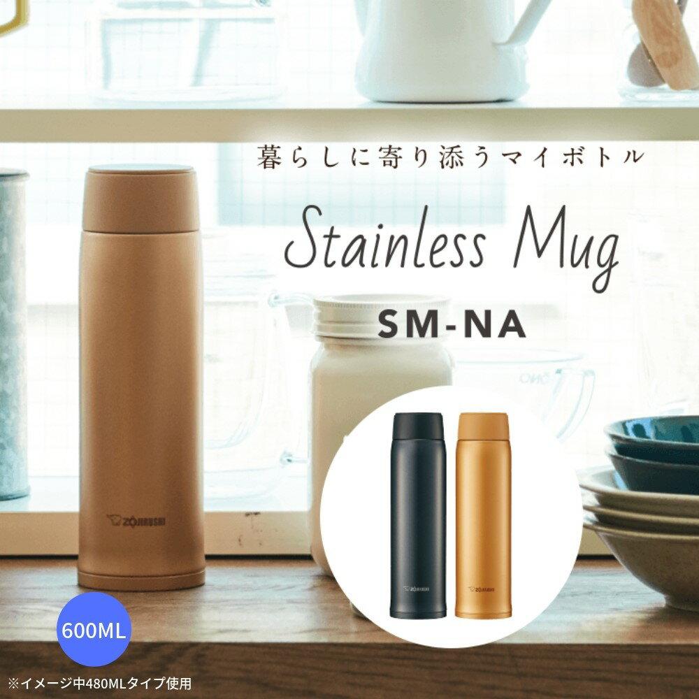 日本象印 高人氣款 不鏽鋼保冷保溫瓶  /  680ml  /  SM-NA60  / 日本必買代購 / 日本樂天直送 (3330)。件件免運 0