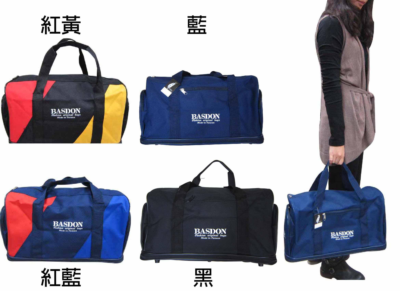 ~雪黛屋~BASDON 雙層加大旅行袋 工具袋 摺疊旅行袋MIT製外出旅遊工作上班防水尼龍布#417