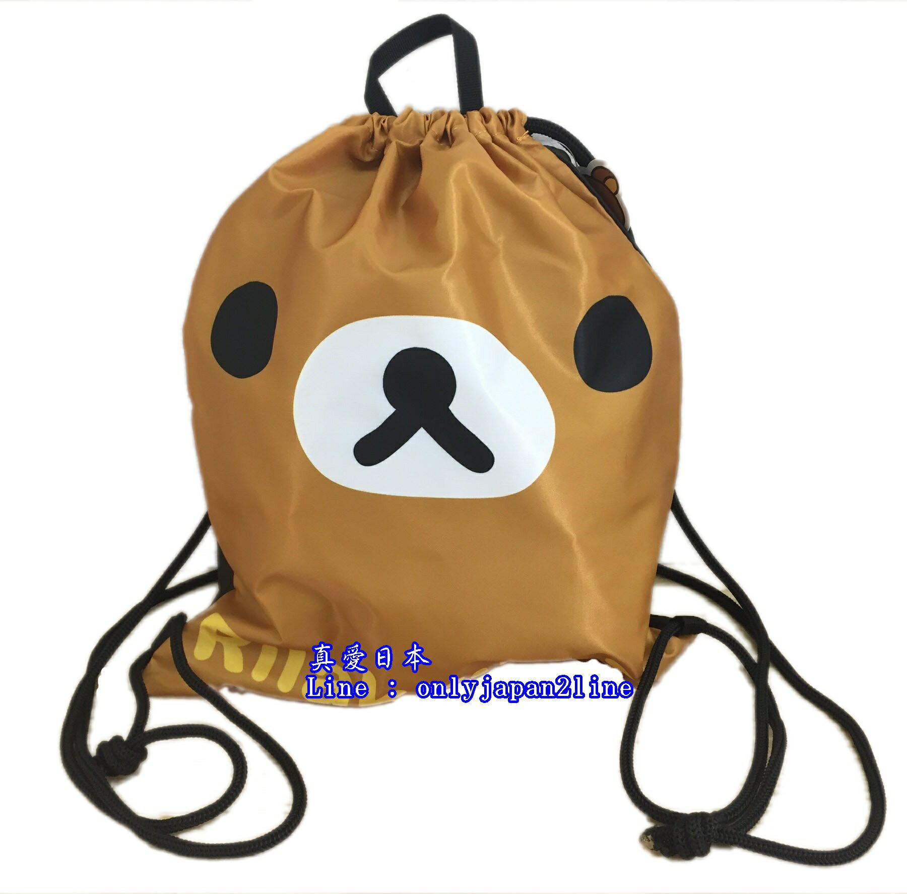 【真愛日本】16062100006束口背包-拉拉熊大臉  SAN-X 懶熊 奶妹 奶熊 拉拉熊 束口袋 收納袋 生活雜貨