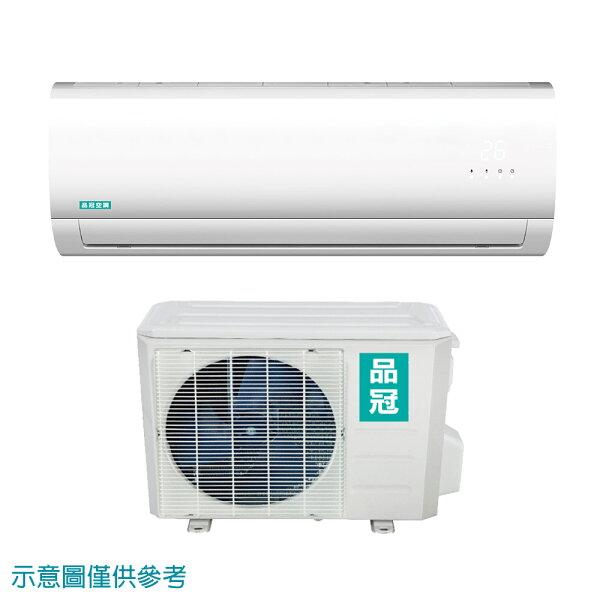 【品冠】4-6坪定頻冷專分離式冷氣MKA-28MSKA-28MS【三井3C】