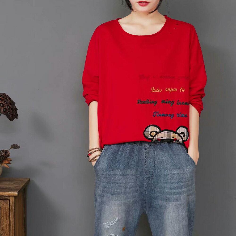 刺繡剪破寬鬆顯瘦長袖T恤上衣(4色F碼)*ORead* 3