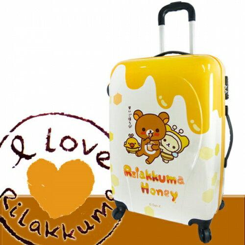 【加賀皮件】 行李箱旅行箱拉桿箱 24吋 Rilakkuma 拉拉熊 懶懶熊 蜂蜜拉拉 系列【HF9035】