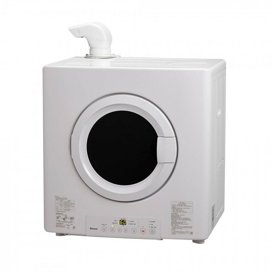 【省錢王-政府認證】【議員強力推薦】林內 RDT-62-TR-W 瓦斯乾衣機 【全省安裝】