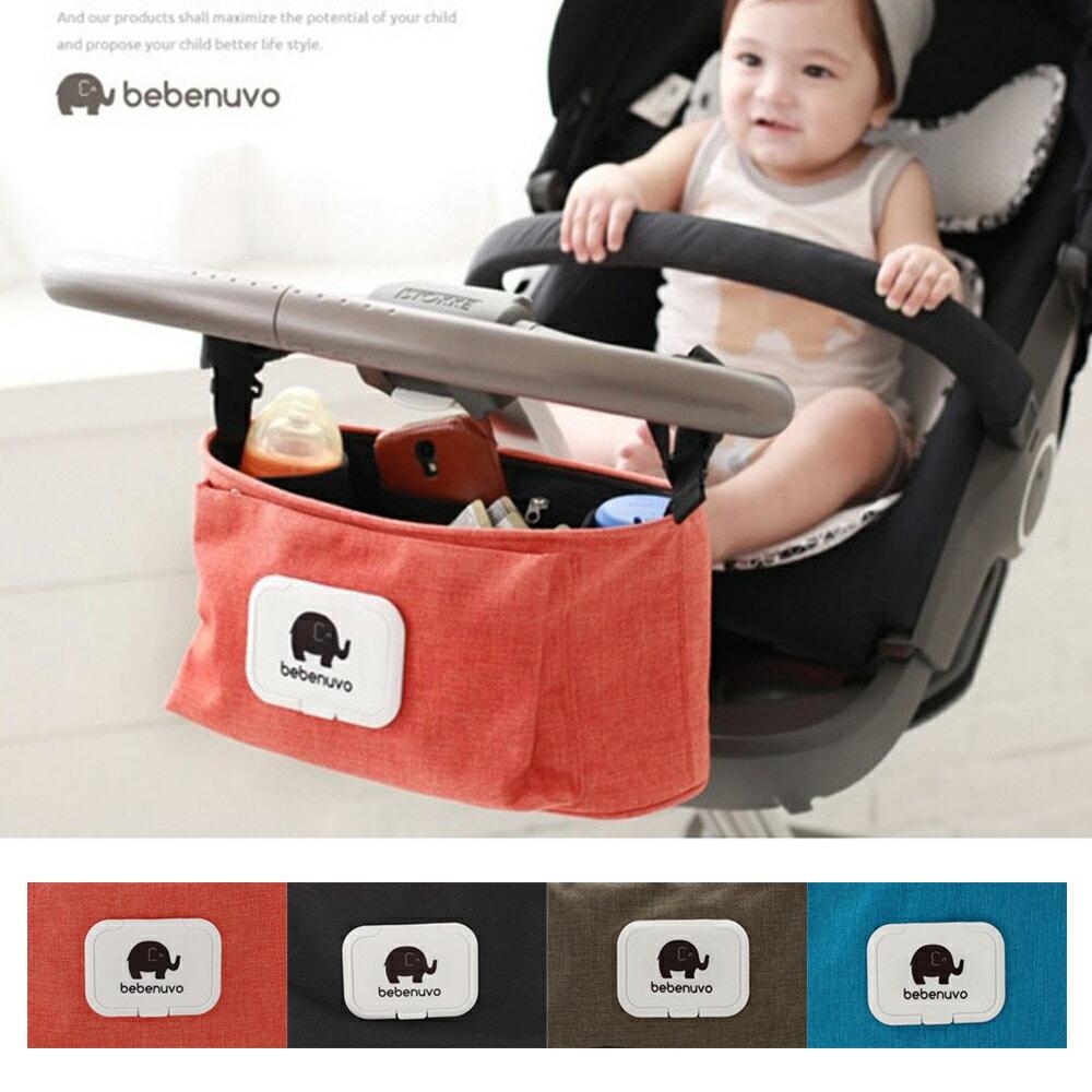代購現貨 【預購新品 12月底前到貨】韓國多功能嬰兒推車掛袋/大容量收納包 IF9348