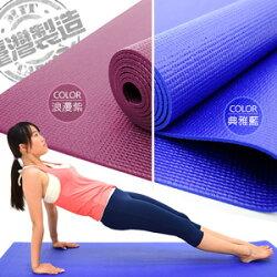 台灣製造4MM瑜珈墊(PVC運動墊遊戲墊.止滑墊防滑墊.寶寶爬行墊軟墊.睡墊野餐墊野餐地墊子.沙灘墊海灘墊.推薦哪裡買)P273-813B