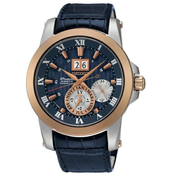 Seiko Premier 7D56-0AB0V(SNP126J1)人動電能萬年曆大視窗日期經典腕錶/藍面金框41mm