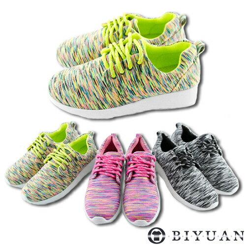 (女鞋)MIT手工慢跑鞋【QR09】OBI YUAN韓版螢光混色織帶休閒鞋共3色