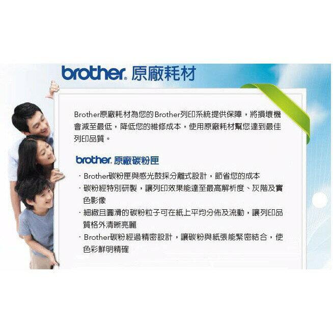 【有購豐】含稅 Brother LC3619XL Y 黃色  原廠盒裝墨水匣適用 J2330DW/J2730DW/J3530DW/J3930DW