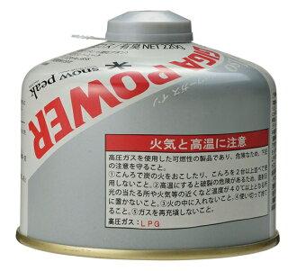 【鄉野情戶外專業】 Snow peak |日本| GigaPower Fuel 250 Iso 標準型瓦斯250/高山瓦斯罐/GP-250S