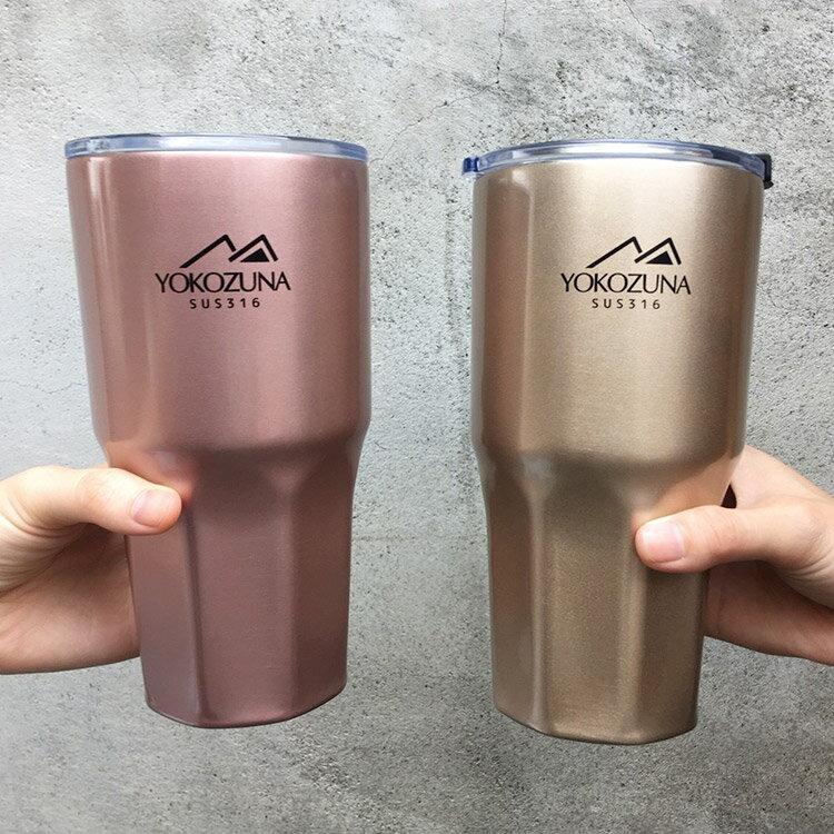 [+1元送杯套]【YOKOZUNA 橫綱】316不鏽鋼 冰炫杯 冰壩杯 900ml