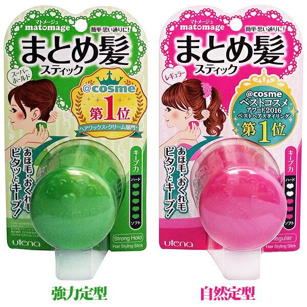 日本 佑天蘭 UTENA 新造型固定髮膏 (強力定型/自然定型) 13g ☆真愛香水★