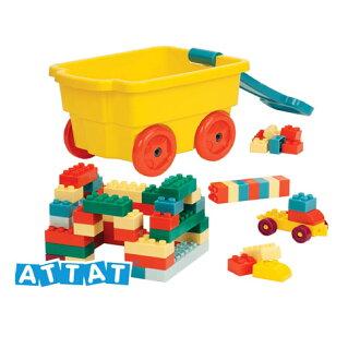 【奇買親子購物網】美國B.Toys樂部落積木拖車