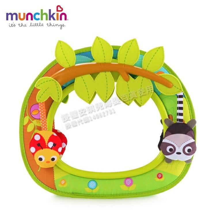 美國【munchkin】寶寶安撫造型後視鏡 0