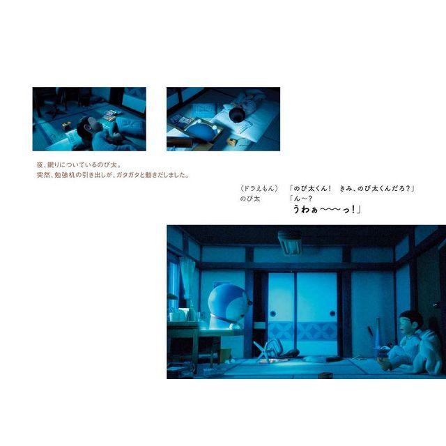 動畫電影STAND BY ME 哆啦A夢故事繪本-從未來之國千里迢迢而來 7