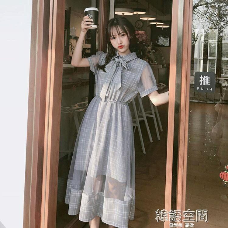 格子溫柔風polo洋裝收腰顯瘦氣質拼接網紗長裙2020新款裙子女夏
